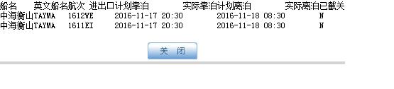 QQ截图20161115180417.png