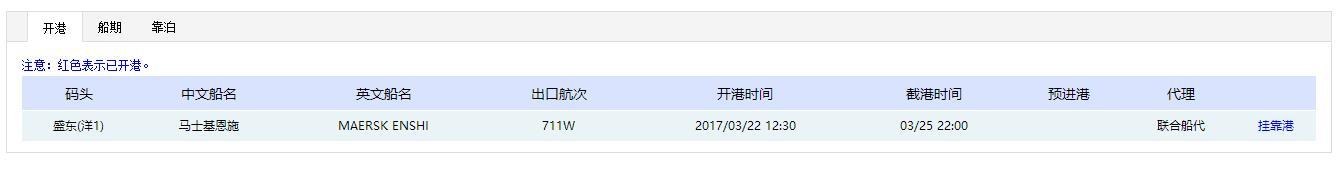 QQ截图20170321161430.jpg