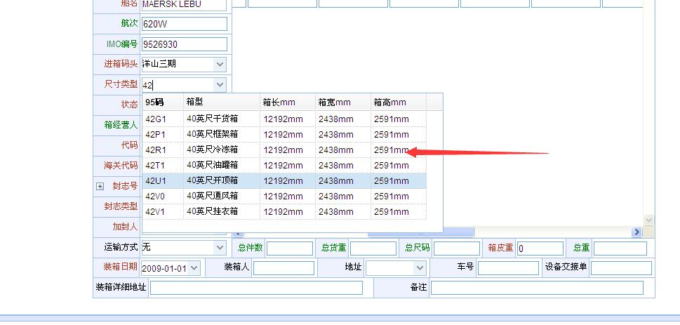 QQ截图20090101020145.png